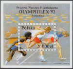 Światowa Wystawa Filatelistyczna Olymphilex 92 w Barcelonie - Blok 104B