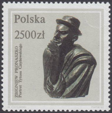 Rzeźba polska ze zbiorów Muzeum Narodowego w Warszawie - 3254