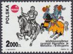 Międzynarodowe Turnieje Rycerskie w Golubiu-Dobrzyniu - 3292
