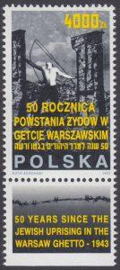 50 rocznica Powstania Żydów w Getcie Warszawskim - 3296