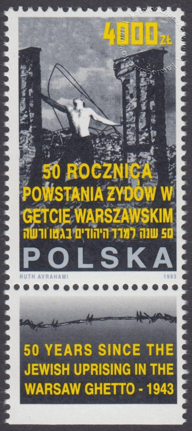 50 rocznica Powstania Żydów w Getcie Warszawskim znaczek nr 3296
