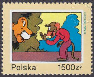 40 rocznica śmierci Kornela Makuszyńskiego - 3304