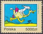 40 rocznica śmierci Kornela Makuszyńskiego - 3307