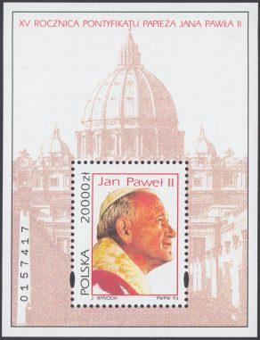 XV rocznica pontyfikatu Papieża Jana Pawła II - Blok 109