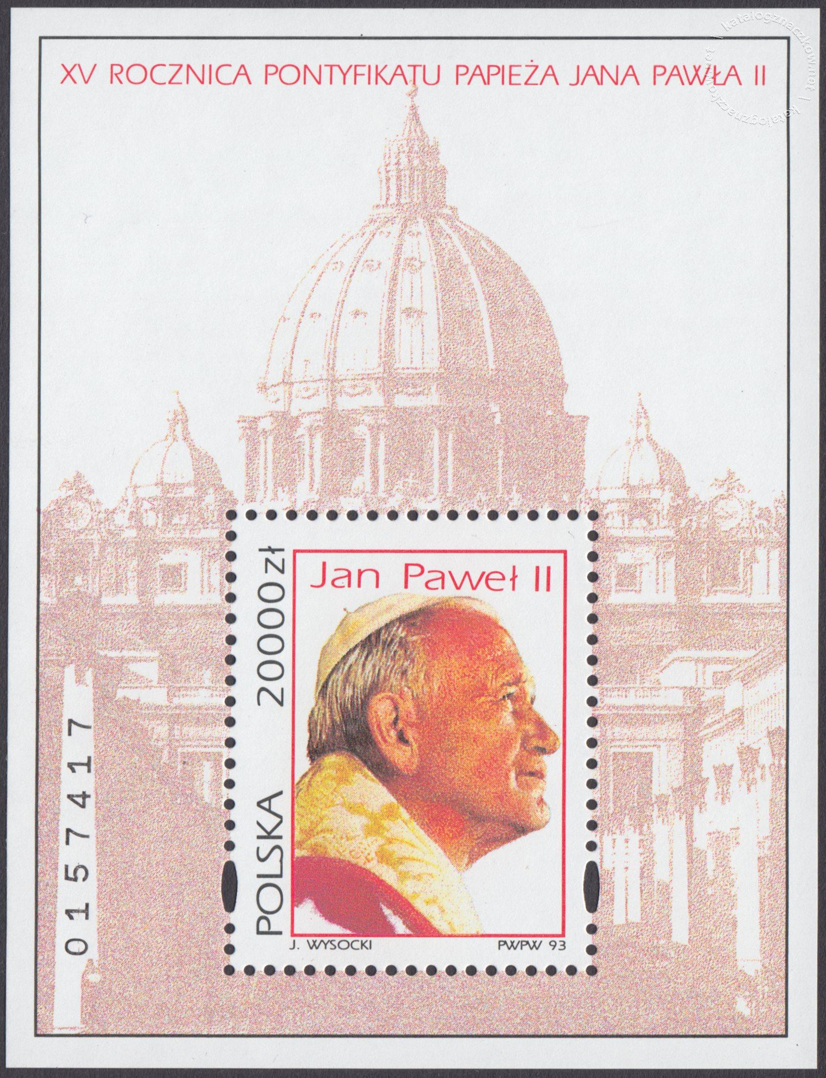 XV rocznica pontyfikatu Papieża Jana Pawła II – Blok 109