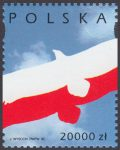75 rocznica odzyskania niepodległości przez Polskę - 3325
