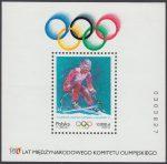 XVII Zimowe Igrzyska Olimpijskie w Lillehammer - Blok 111