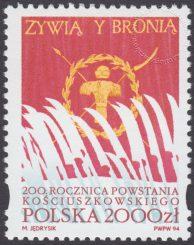 200 rocznica Powstania Kościuszkowskiego - 3335