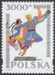 Tańce polskie wg Zofii Stryjeńskiej - 3342