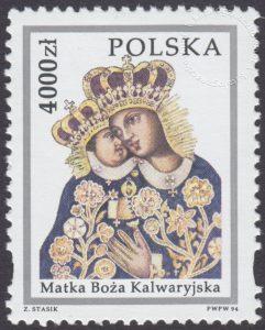 Sanktuaria Maryjne - Kawaleria Zebrzydowska - 3341