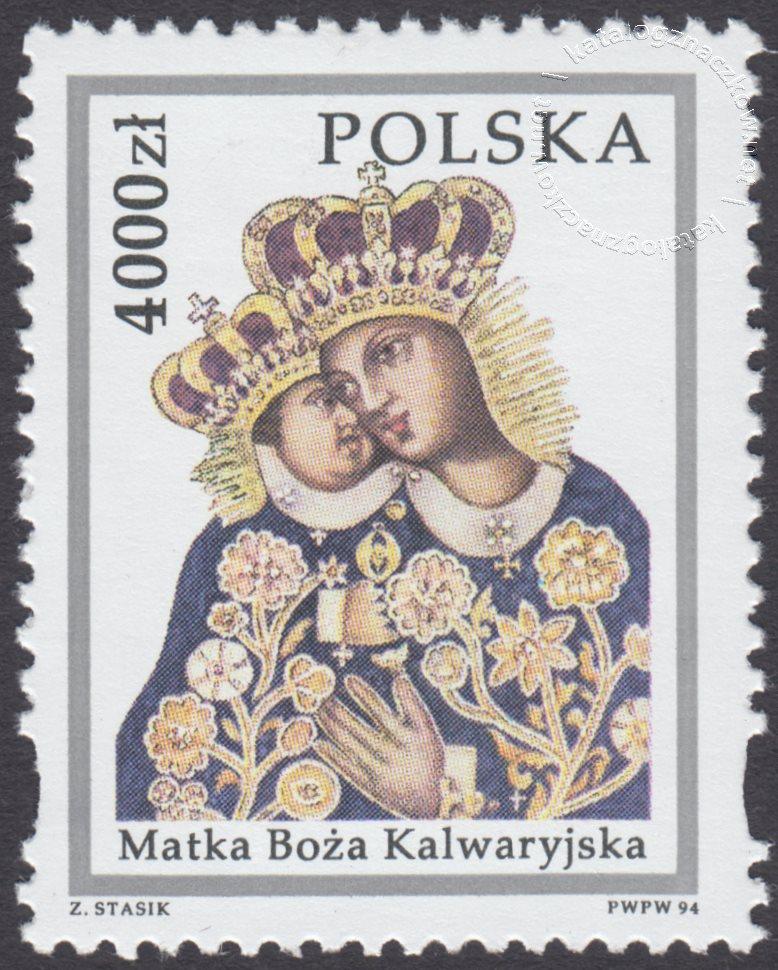 Sanktuaria Maryjne – Kawaleria Zebrzydowska znacczek nr 3341