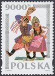 Tańce polskie wg Zofii Stryjeńskiej - 3344