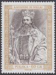 Poczet królów i książąt polskich - 3375