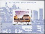 XVII Ogólnopolska Wystawa Filatelistyczna w Warszawie - Blok 113