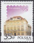 XVII Ogólnopolska Wystawa Filatelistyczna w Warszawie - 3407