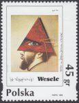 Plakat polski - 3411