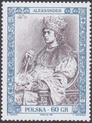 Poczet królów i książąt polskich - 3524