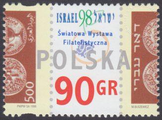Światowa Wystawa Filatelistyczna Izrael 98 - 3565