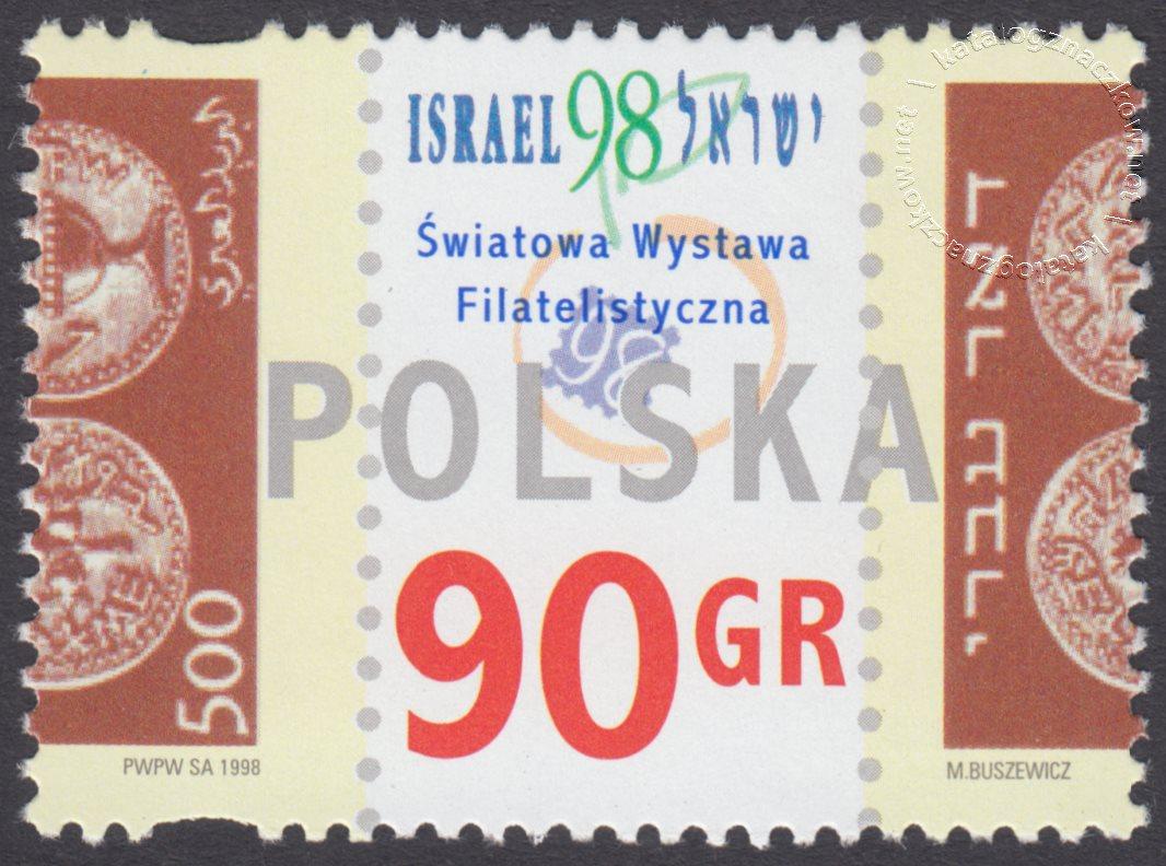 Światowa Wystawa Filatelistyczna Izrael 98 znaczek nr 3565