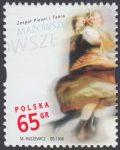 Zespół Pieśni i Tańca Mazowsze - 3579