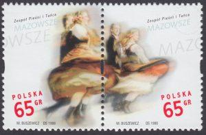 Zespół Pieśni i Tańca Mazowsze -