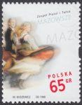 Zespół Pieśni i Tańca Mazowsze - 3580