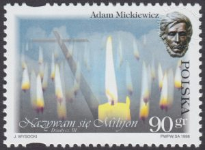 200 rocznica urodzin Adama Mickiewicza - 3591