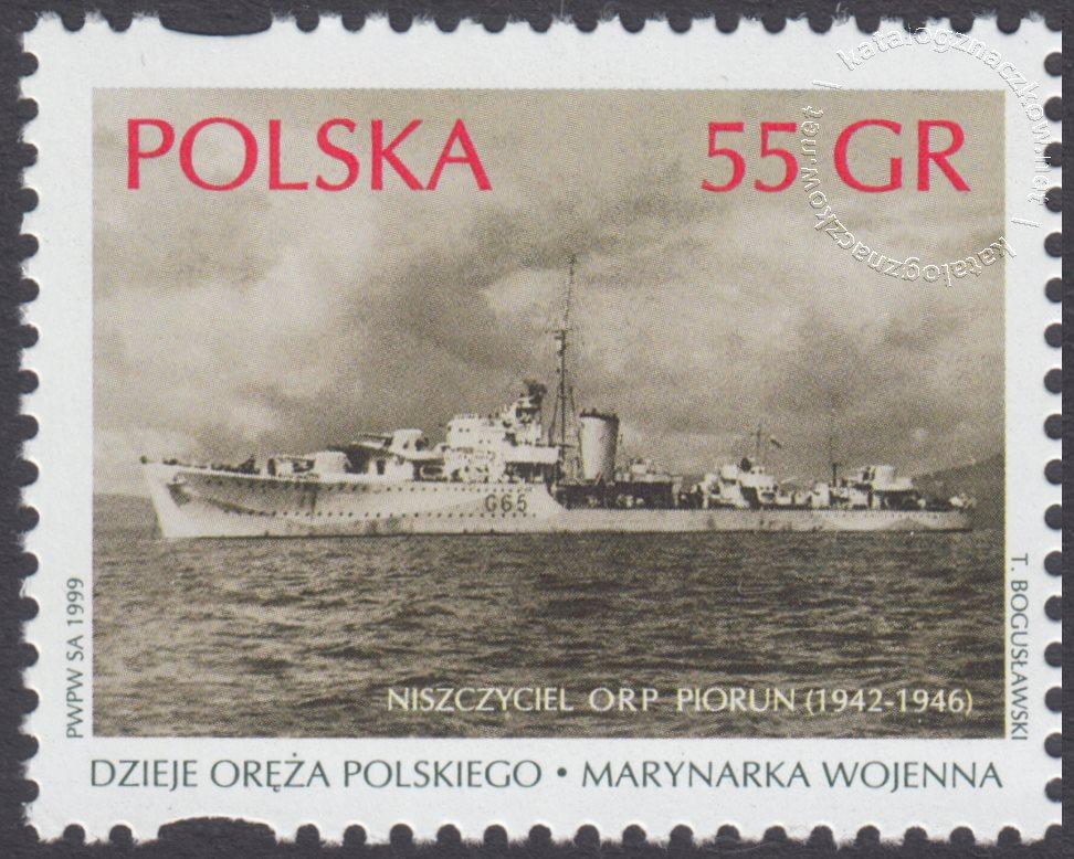 Dzieje oręża polskiego – Marynarka Wojenna znaczek nr 3594