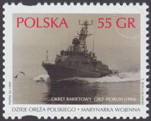 Dzieje oręża polskiego - Marynarka Wojenna - 3595