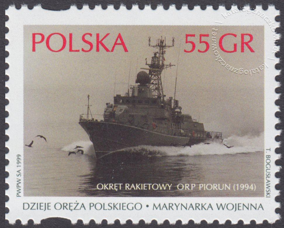 Dzieje oręża polskiego – Marynarka Wojenna znaczek nr 3595