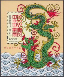 Światowa Wystawa Filatelistyczna Chiny 99 - Blok 121