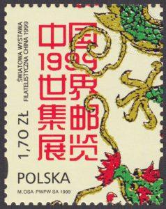 Światowa Wystawa Filatelistyczna Chiny 99 - 3604