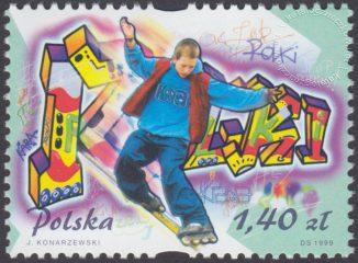 Sporty młodzieżowe - 3619