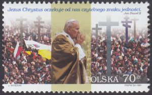 VI wizyta Papieża Jana Pawła II w Polsce - 3621