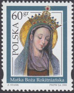 Sanktuaria Maryjne - 3630