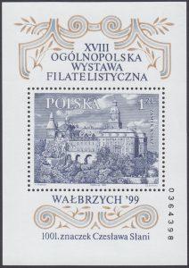 XVIII Ogólnopolska Wystawa Filatelistyczna Wałbrzych 99 - Blok 122B