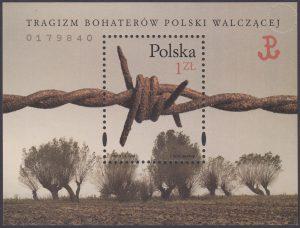 Tragizm bohaterów Polski Walczącej - Blok 123
