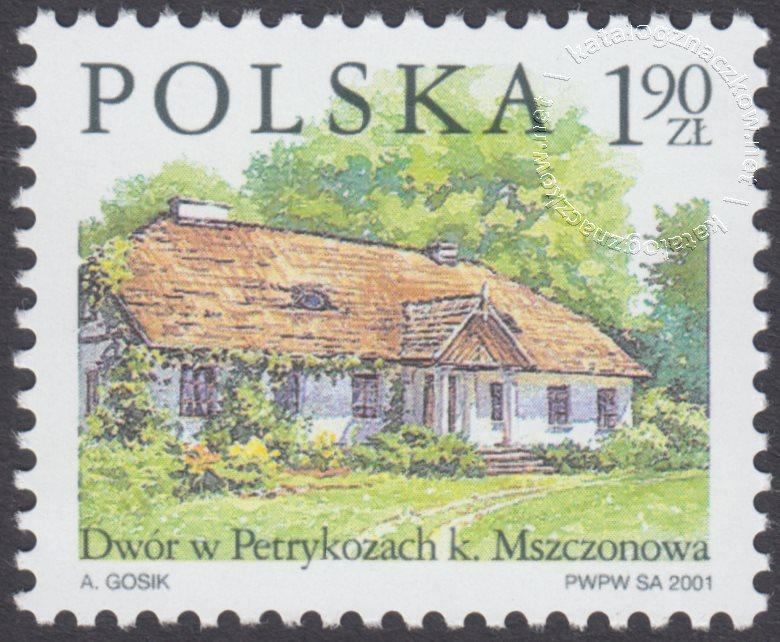 Dworki polskie znaczek nr 3731