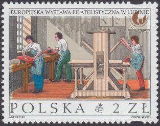 Europejska Wystawa Filatelistyczna - EuroCuprum 2001 - 3761