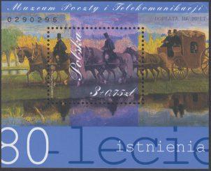 80-lecie Istnienia Muzeum Poczty i Telekomunikacji - Blok 131