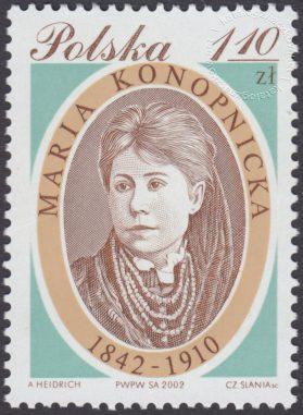 160 rocznica urodzin Marii Konopnickiej - 3824