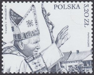 VII wizyta Papieża Jana Pawła II w Polsce - 3839