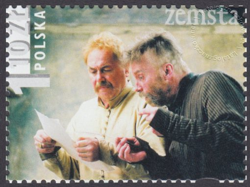 Klasyka polskiego filmu - 3841