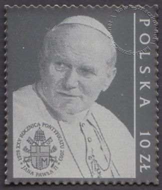 25 rocznica pontyfikatu Ojca Świętego Jana Pawła II - 3867