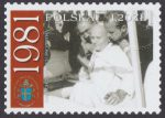 25 rocznica pontyfikatu Ojca Świętego Jana Pawła II - 3871