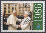 25 rocznica pontyfikatu Ojca Świętego Jana Pawła II - 3876
