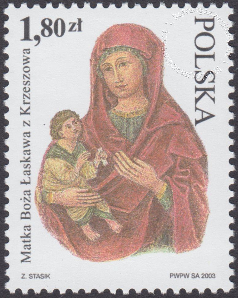 Sanktuaria Maryjne znaczek nr 3921