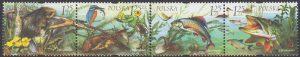 Fauna i flora akwenów słodkowodnych znaczki nr 3951-3954