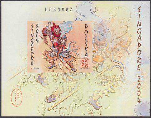 Singapore 2004, Światowa wystawa filatelistyczna - Blok 137A