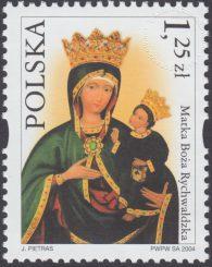 Sanktuaria Maryjne - 3989
